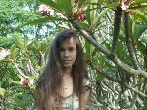 Анелия Валентинова Гутева